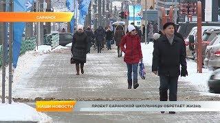 Население Мордовии стремительно уменьшается