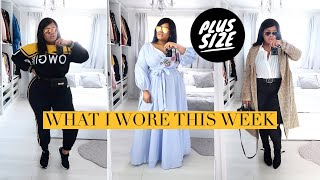 Plus Size | What I Wore This Week | Outfits Of The Week No.8 | Edee Beau
