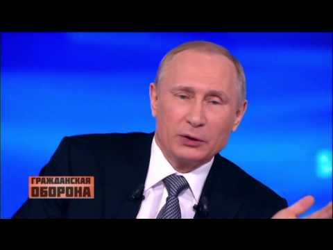 Встречи Путина: что