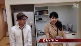 劇団スーパーエキセントリックシアターの西海健二郎・長谷川恵美のコン...