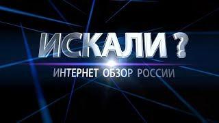 Смотреть видео КВАРТИРЫ МОСКВА КРАСНОДАР СТАВРОПОЛЬ купить однокомнатную квартиру в Москве Краснодаре Ставрополе онлайн