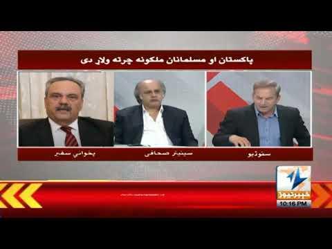 Maraka With Hasan Khan   18 August 2020   Khyber News   KN1