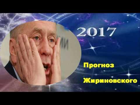 контент предсказание на 2017 россия парни любят