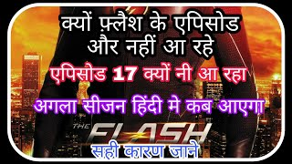 Why not coming flash season 2 in hindi dubbed and episode 17 Thumb