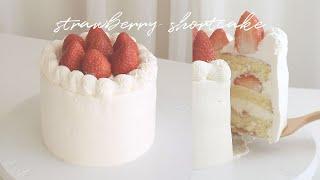 Cake Beginner Made Best Strawberry ShortcakeRecipe  SweetHailey