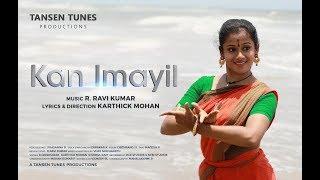 Kan Imayil Tamil Private Album Song 2018 Kan Imayil (In the Eyes of...