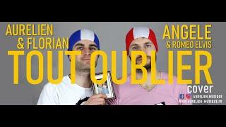Aurélien & Florian - Tout oublier [Angèle & Roméo Elvis Cover Reprise]