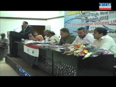 بحضورالسفير السوري مؤتمر تضامني مع سورية في الهند