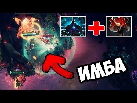 видео: ВОРВАЛСЯ НА РОШАНА С РП!!|dota 2 dcp play