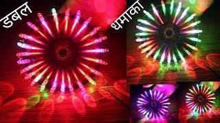 गजब का दिवाली चकरी Diwali Dhamaka chakri lights   इस लाइट से अच्छा डेकोरेशन कहीं नहीं