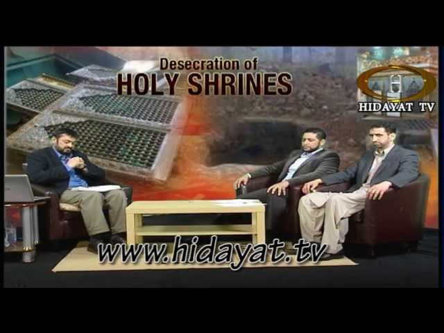 desecration of holy shrine (hujr ibn adi) 04052013 Travel Video