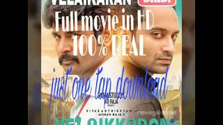 How to download velaikaran movie in hd in simple way