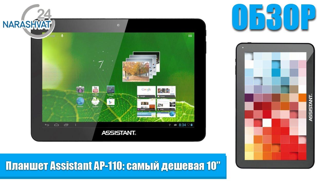Лучшие 10 дюймовые планшеты! Chuwi Hi10 Pro vs Teclast X16 Plus .
