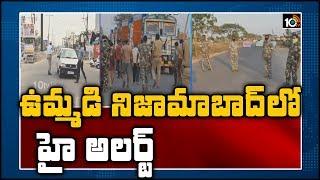 ఉమ్మడి నిజామాబాద్ లో హై అలర్ట్ | High Alert Issued in Nizamabad Over Rising of Covid 19 Cases
