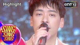 ก่อนเช้า : บี้ สุกฤษฎิ์ | Highlight | SING SING SING | 1 ธ.ค. 61 | one31