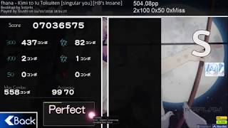 Cool random score Player: https://osu.ppy.sh/users/2367825 Map: htt...