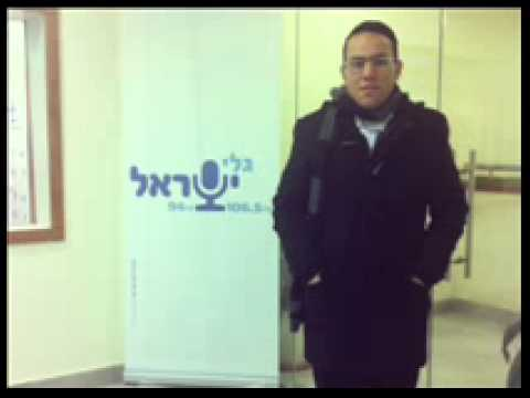בריו חקשור בגלי ישראל עושה מאוול