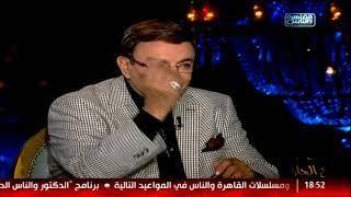 سر دموع الفنان سمير صبري في بداية حلقته مع بسمة وهبه