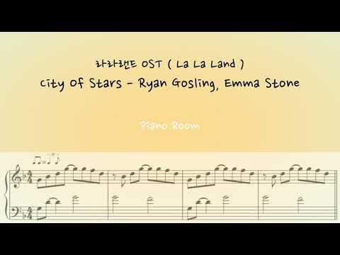 라라랜드OST (La La Land) | Ryan Gosling, Emma Stone – City Of Stars PianoCover/Sheet(피아노커버/악보)