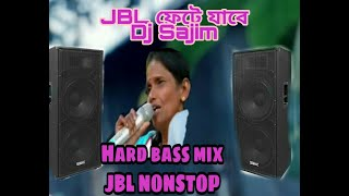 Dj Alamgir-Dj Sajim||Teri meri kahani Dj song|| Hard bass mix -JBL Nonstop||Dj Sajim official||