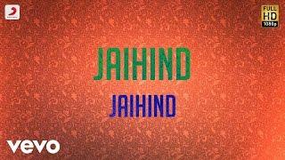 jaihind---title-track-tamil-vidyasagar-arjun