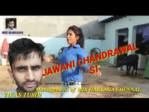 JAWANI CHANDRAWAL SI Sunil Huda