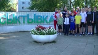 Флешмоб в поддержку сборной России