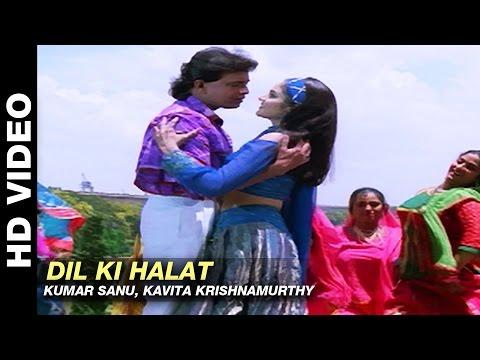 Dil Ki Halat - Janta Ki Adalat   Kumar Sanu, Kavita Krishnamurthy   Mithun Chakraborty \u0026 Gauthami