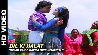 Download Dil Ki Halat - Janta Ki Adalat | Kumar Sanu, Kavita Krishnamurthy | Mithun Chakraborty & Gauthami MP3 song and Music Video