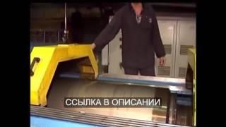 ЛИСТОВОЙ ПРОКАТ ОБЗОР.