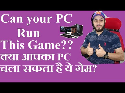 Can your PC run this game? Easiest Way to check..!!
