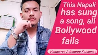 This Nepali has sung such a song all Bollywood fails||india Viral Messenger
