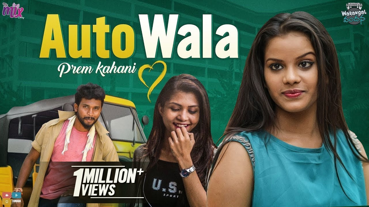 Auto Wala Prem Kahani | EP 05 | Warangal Vandhana | The Mix By Wirally
