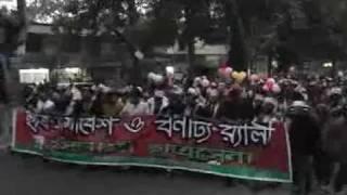 islami chattra sena rally at ctg.3gp