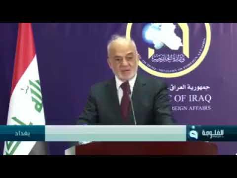 بالفيديو الجعفري (يدعم  الأردن الشقيق) بالنفط !!