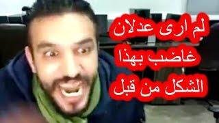 عدلان ملاح يعلق على تاجيل الانتخابات ويهاجم السعيد بوتفليقة بجراة كبيرة