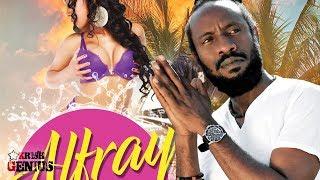 Alfray - Welcome Summer - June 2017
