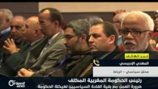 مداخلة الصحفي المهدي الادريسي بشأن تشكيل الحكومه الجديده في المغرب