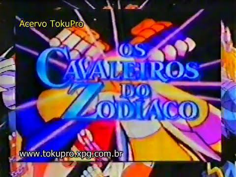 Os Cavaleiros do Zodíaco Os Guardiões do Universo 2ª versão da abertura exibida na Rede Manchete