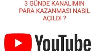 3 Günde YouTube Kanal İncelemem Onaylandı
