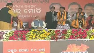 Pm modi speech to Sambalpuri at Balangir..