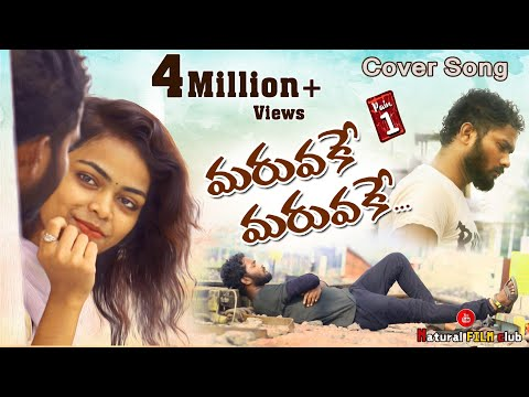 Maruvake  Maruvake Love Failure Song  4k Covered Full Video  Dileep Devagan  Venky Sriram