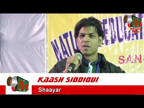 Kaash Siddiqui, Vapi Mushaira, 14/02/2016, NATIONAL EDUCATIONAL SOCIETY; Mushaira Media