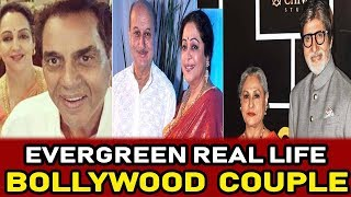 Top 10 Happily Married Couples From Bollywood Stars|| Evergreen Couple || News Makers