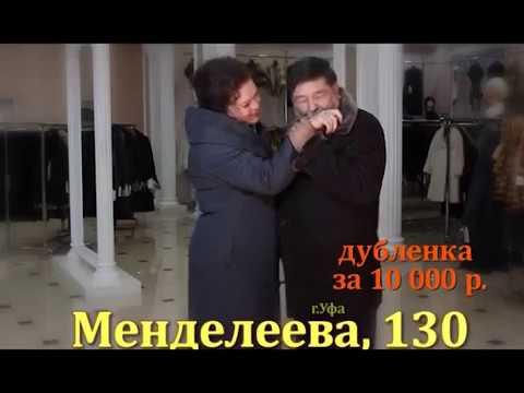 Дубленка за 10 000 рублей!