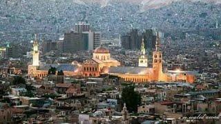 تكبيرات العيد من الجامع الأموي بدمشق ... مع الصور الشام