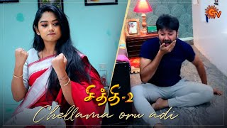 Chithi 2 - Best Scenes | Full EP free on SUN NXT | 23 April 2021 | Sun TV | Tamil Serial