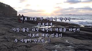 부안펜션석란정펜션 채석강 홍보
