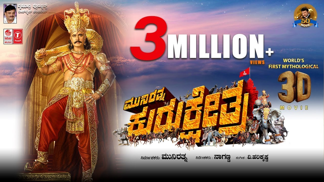 Kurukshetra movie review: The Mahabharta is told more with