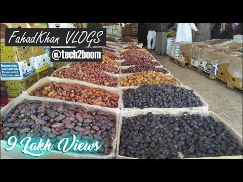 Buying Dates From Medina Cheapest Dates Market, Saudi Arabia (VLOG #5)